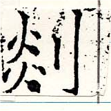 HNG019-0553