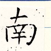 HNG019-0581