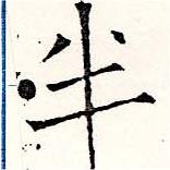 HNG019-0585
