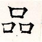 HNG019-0615