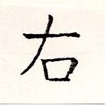 HNG019-0618