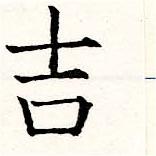HNG019-0619
