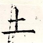 HNG019-0681