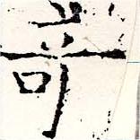 HNG019-0702
