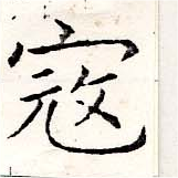 HNG019-0750