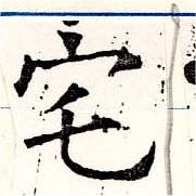 HNG019-0752