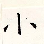 HNG019-0758