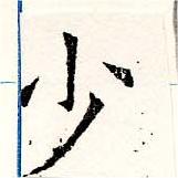 HNG019-0761