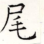 HNG019-0770