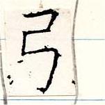 HNG019-0813