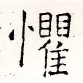 HNG019-0864
