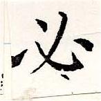 HNG019-0867