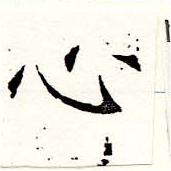 HNG019-0868