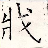 HNG019-0883