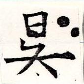 HNG019-0962