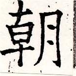 HNG019-0998