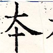 HNG019-1032