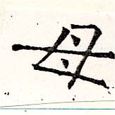 HNG019-1049