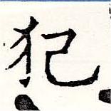 HNG019-1120