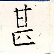 HNG019-1131