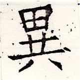 HNG019-1138