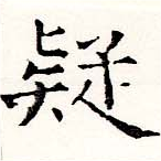 HNG019-1148