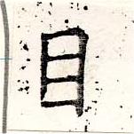 HNG019-1166
