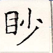 HNG019-1171