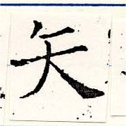 HNG019-1174