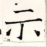 HNG019-1185