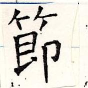 HNG019-1210