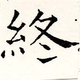 HNG019-1228