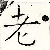 HNG019-1257