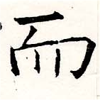HNG019-1258