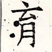HNG019-1275