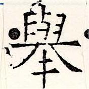 HNG019-1295