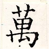 HNG019-1312