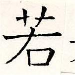 HNG019-1313