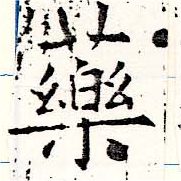 HNG019-1326