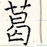 HNG019-1338