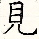 HNG019-1367