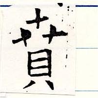 HNG019-1413