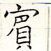 HNG019-1414