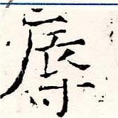 HNG019-1446