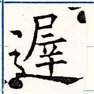 HNG019-1468