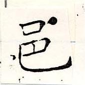 HNG019-1480