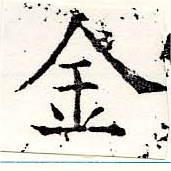 HNG019-1488