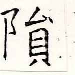 HNG019-1512