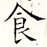 HNG019-1552