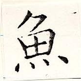 HNG019-1564